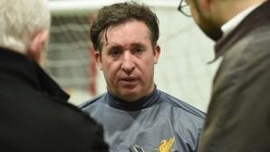 Легенда на Ливърпул с първо назначение като мениджър
