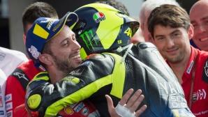 Роси промени подхода си и това го запази в MotoGP, смята Дови