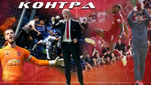 """""""Контра"""": Ще се надигне ли Ман Юнайтед, за да помогне на Ливърпул за титлата"""