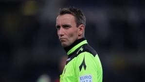 Паоло Мацолени ще свири реванша между Милан и Лацио