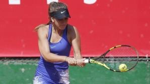 Топалова и Аршинкова с победи в Узбекистан