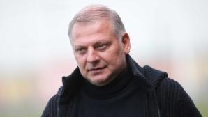 Петко Петков: Не съм доволен от резултата, дойдохме за победа