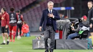 Анчелоти: Разочарован съм от втората половина на сезона