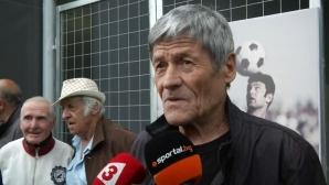Чико в кома! Пловдив се моли за иконата на Ботев