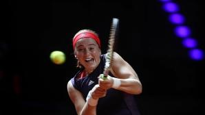 Остапенко отпадна в първия кръг в Щутгарт