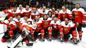 България победи Турция на световното първенство по хокей на лед в Дивизия III