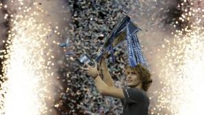 Торино сменя Лондон като домакин на финалния турнир на АТР от 2021 година
