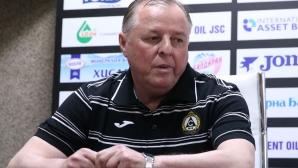 Бивш треньор на Славия пое амренски гранд