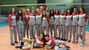 Волейболистките до 16 години започват участие в квалификациите за Евро 2019