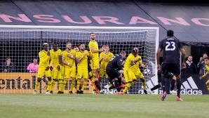 Рууни изстреля ДиСи Юнайтед на върха в Източната конференция в МЛС (видео)
