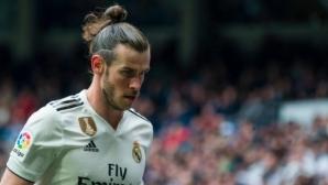 Реал възнамерява да продаде Бейл в клуб от Висшата лига