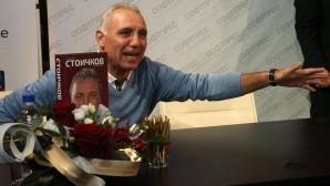 """Стоичков представя биографията си в Чикаго, след което отива на """"Анфийлд"""""""