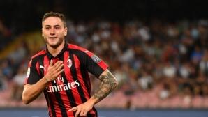 Сезонът за защитник на Милан приключи