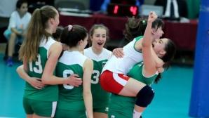 България се справи с Дания на старта на евроквалификациите за девойки до 16 години