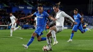 Реал Мадрид прекъсна впечатляваща серия срещу Хетафе (видео)