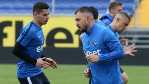 Божинов и Горанов се завърнаха в групата на Левски за мача с Берое