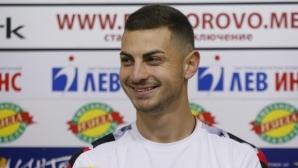 Милчо Ангелов: Целта ми беше да помогна на отбора