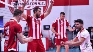 Олимпиакос ще защитава титлата си в Гърция, Тодор Алексиев пропусна последния полуфинал