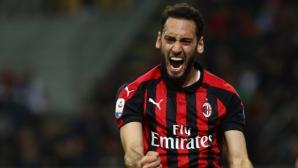 Два клуба от Висшата лига следят играч на Милан
