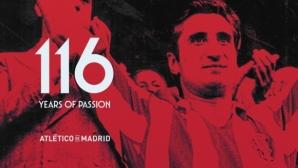 Атлетико празнува 116-ия си рожден ден