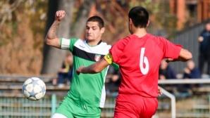 Севлиево ще гони Янтра, Спартак (Пл) вече гледа към Втора лига - кръгът на Северозапад