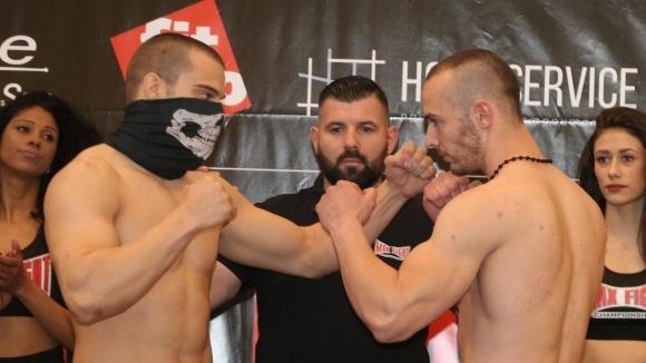 Време е за бойно шоу! Време е за Max Fight 42!
