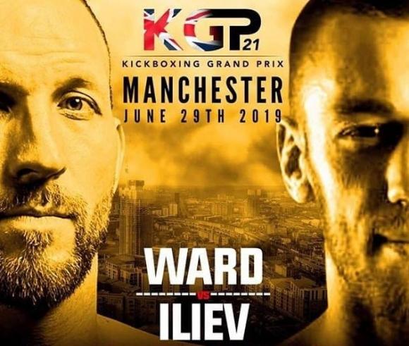 Дани Илиев защитава титла срещу топ кикбоксьор от Англия