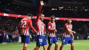 Атлетико Мадрид - кралят на 1:0 в Ла Лига
