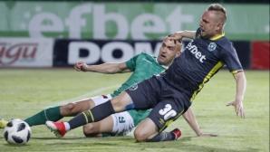 Подарък в 93-ата минута донесе точка на слаб Лудогорец срещу Берое (видео)