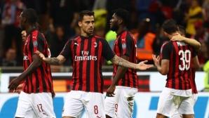 Две принудителни смени и червен картон не спряха Милан по пътя към ШЛ