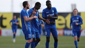 След сигнал на УЕФА: БФС изхвърли клуб от Първа лига