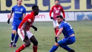Верея изваден от Първа лига заради пет мача, три от тях са известни