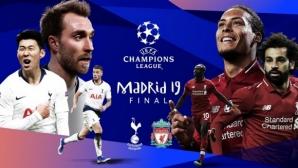 Ливърпул - Тотнъм е третият изцяло английски финал в Европа