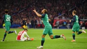 Български коментатор: Дребни турнирчета не ме вълнуват! ВЛ, ФА Къп и купата на лигата са великите турнири