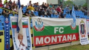 Монтана организира безплатен рейс за феновете до Ловеч