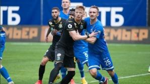 Ростов остави съмнението да тегне над Динамо, запазиха Попето за мача на истината (видео)