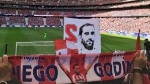 Атлетико се сбогува с капитана си, а Севиля - с шансовете си за ШЛ (видео)