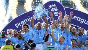 Шампионската титла отново е за Манчестър Сити (видео)