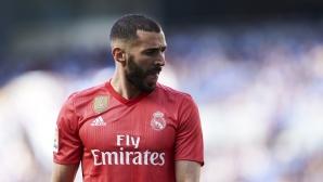 Загубите на Реал Мадрид вече не са изненада (видео)