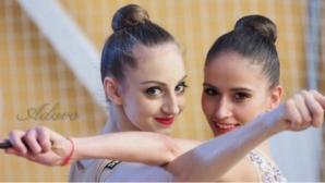 БНТ 3 ще излъчва европейското първенство по художествена гимнастика