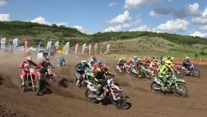 Много публика и оспорвани състезания на Гран При Левски по мотокрос