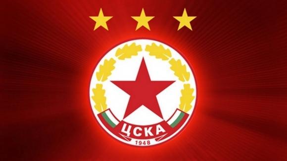Съдът не позволи на НАП да вземе 4,6 млн. от ЦСКА, обясни защо е взел това решение
