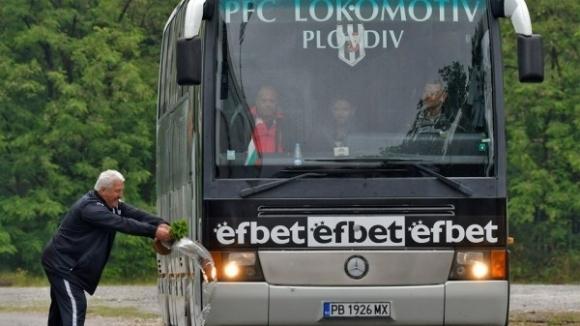 Локо (Пд) пристигна в София