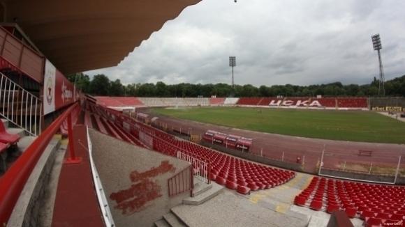 ЦСКА-София сваля цените на билетите