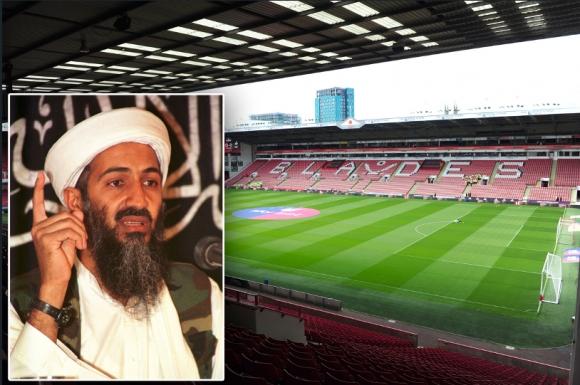 Новак във Висшата лига харчи пари на фамилията на Осама бин Ладен
