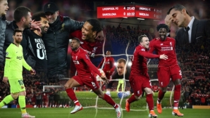"""""""Контра"""": Кой ще има по-успешен сезон - Ман Сити или Ливърпул?"""