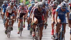 """Над 200 колоездачи ще участват във второто издание """"Изкачване на Паничище"""""""
