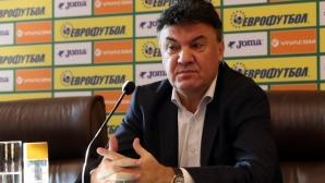 Боби Михайлов: Първенството е много интересно, до две години може да имаме ВАР