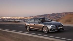 Новият Audi A4: Още по-спортен и още по-модерен