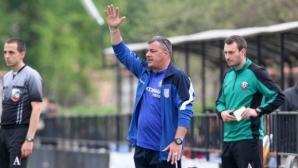 Севлиево остана без отбор за гостуването в Полски Тръмбеш